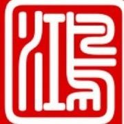 中视鸿影(北京)文化传媒有限公司