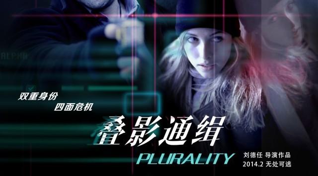 动作科幻电影 mp4