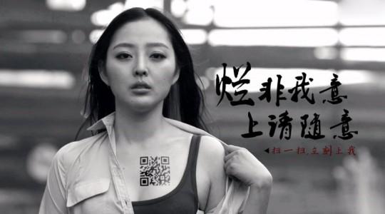 疑似12306宣传片曝光