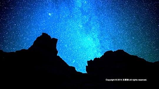 《西藏星空》