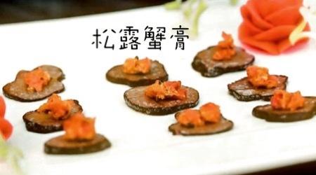 饭米了没?「松露蟹膏」时间蹉跎,吃饭要紧!