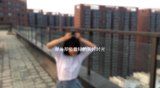 iphone5s拍摄MV《2U》-制作特辑
