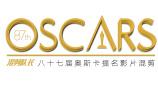 第87届奥斯卡提名影片混剪(Ver.1)