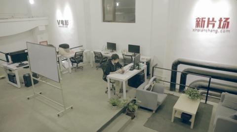 实验短片《员工放假后,老板独自在公司》