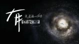 彭宥纶导演 吴梦知曲世聪华晨宇联袂打造《我是歌手》总决赛短片