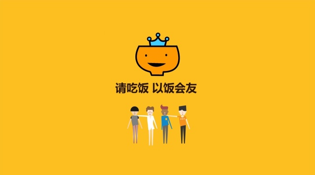 http://img.25pp.com/uploadfile/app/icon/20160101/1451652166893696.jpg_请吃饭app 图片合集