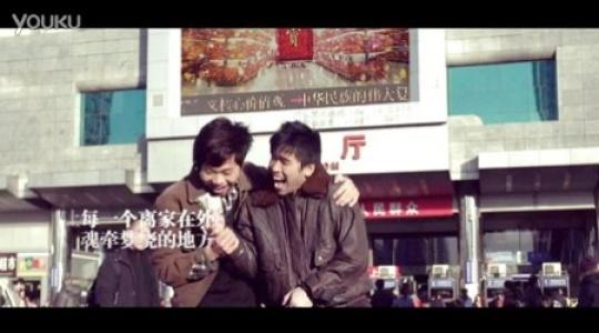 吴礼庚影视作品—加多宝公益广告—回家篇tvc60秒图片