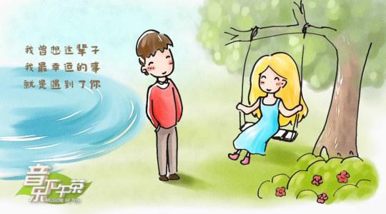 双手绘画微小说#【一定会有天使替我来爱你】