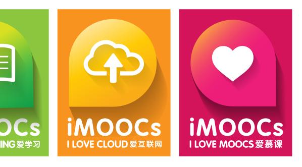 复旦大学慕课平台IMOOCs标识演绎动画