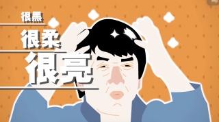 病毒视频《一个理发店客人的辛酸扒皮》