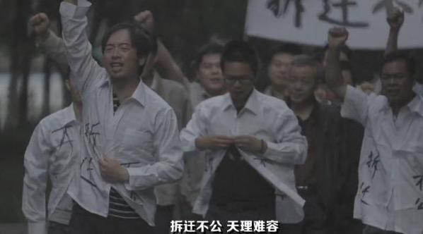 《信心》预告片