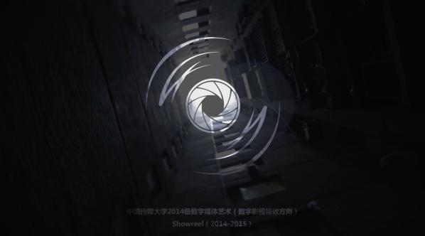 中国传媒大学14级数字媒体艺术Showreel