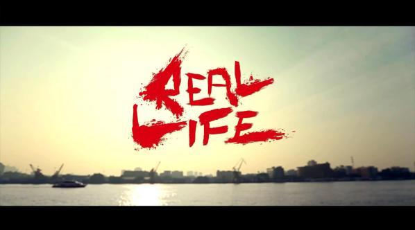 广州第四届Real Life嘻哈文化节