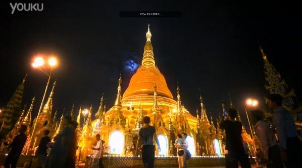 缅甸enjoy