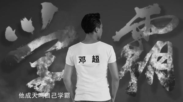 奔跑吧兄弟第三季宣传片《无兄弟不奔跑》