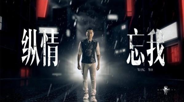 《中国正在听》-个人篇-庾澄庆
