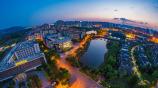 《云端重科》——航拍重庆科技学院