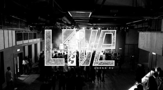 2016 Live Chengdu BTS 樂活成都幕後製作特輯