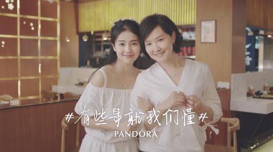 PANDORA珠宝x母亲节2016(官方版)