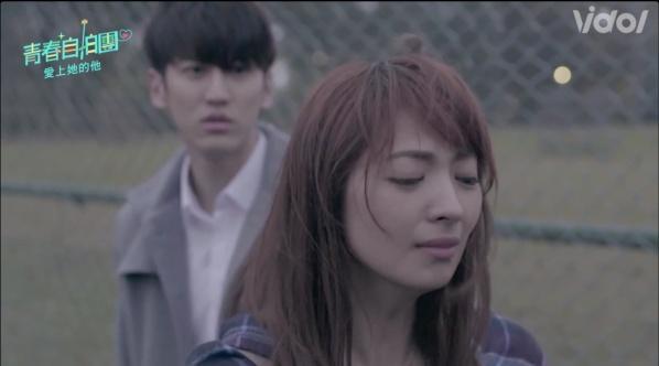 青春自拍团- 『爱上她的他』EP5