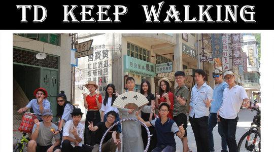 超具创意倒放、一镜到底《TD Keep Walking2016》