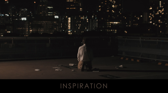 INSPIRATION 灵感