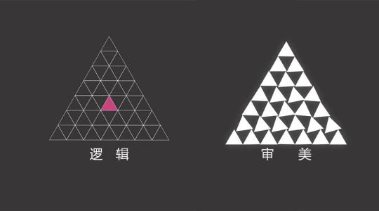【AE教程】钻石雕琢+图形金字塔