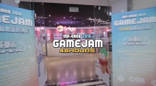 2016 indieAce GameJam 48小时游戏开发大赛 成都站精彩回顾