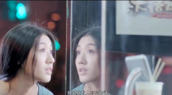 《大话西游》手游真情暖心广告视频