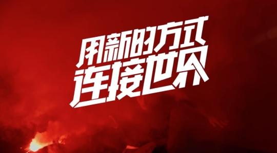 QQ奥运AR火炬宣传片