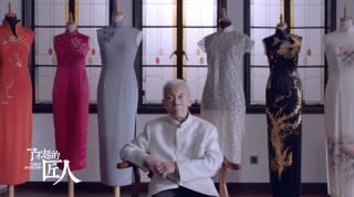 #了不起的匠人#之《上海滩的百岁老裁缝》