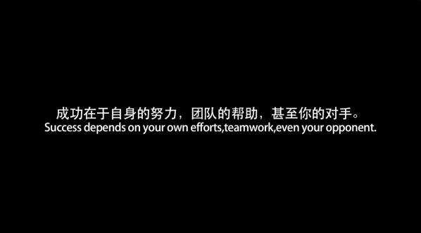 莆田杯世界赛宣传片