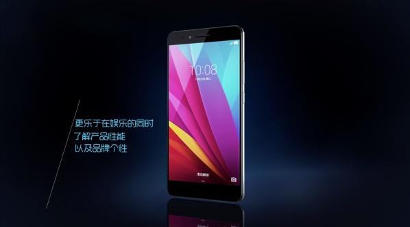 荣耀手机推广宣传片