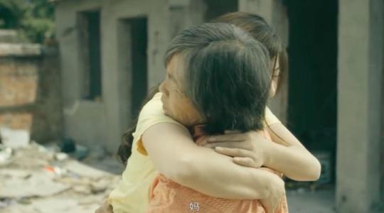 【网络电影】《妈妈我爱你》