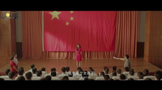 《莉莉国旗下的勇敢演讲》