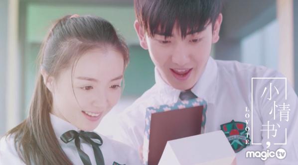 小情书 | 09 忘记你,还是忘记爱情的味道?