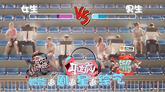 【腾讯】腾讯视频开学季MV-一言不合就88