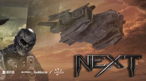 NEW ERA 科幻微电影《NEXT》