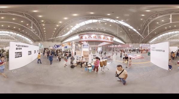 丝绸之路博览会