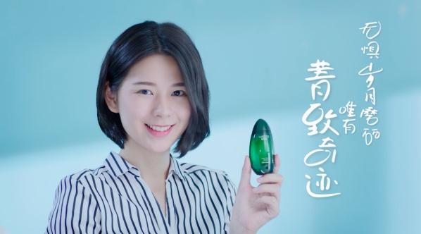 护肤品TVC丨韩菲诗·白领篇 15s