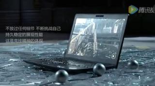 ThinkPad黑将—极限测试篇