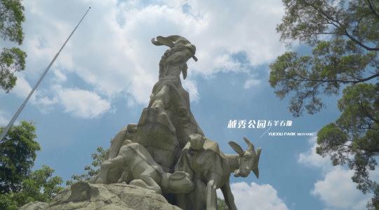 RinGO!广俯粤韵~广州行摄2016