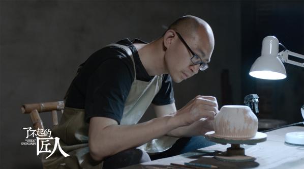 从北京设计师到景德镇茶器匠人,他的每一个茶杯都会与自然对话