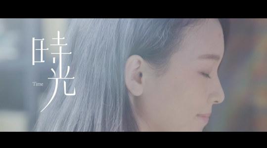 小清新短片『时光』