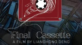 Final Cassette Trailer
