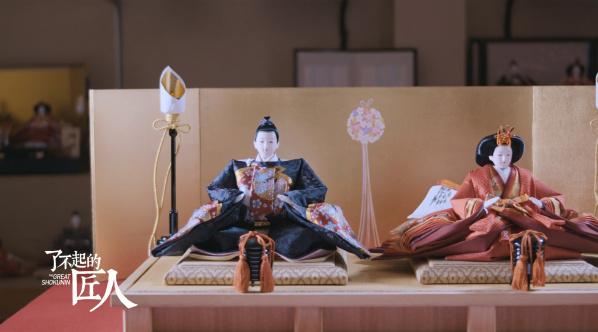 了不起的匠人 第8集 富士山下的人形师