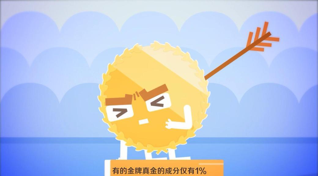 发布                 粉笔手绘动画《奇遇记》 动画-二维动画 3,704