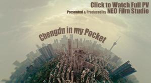 【PV】NEO Film Studio - Chengdu in my Pocket(shot by Google Nexus4