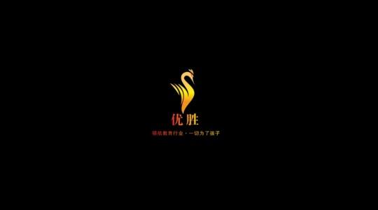 爱的惊喜【优胜国际教育新春贺礼】