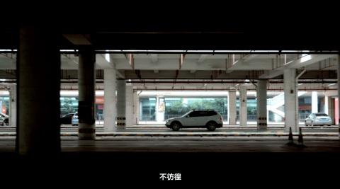 BMW俱乐部宣传短片(Director Cut)